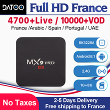 IPTV France Arabic Italy Spain Portugal Turkey DATOO MX9Pro Android 8.1 1G+8G IP TV French
