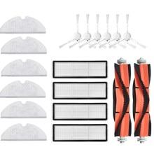 Alta qualidade rolo lateral hepa filtro principal escova mop kit para xiaomi mijia 1c 1t stytj01zhm aspirador de pó peças reposição acessórios