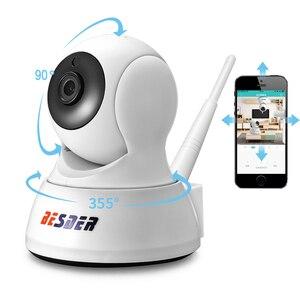 BESDER 1080P 720P Home Securit