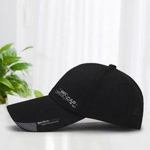 Мужская бейсбольная Черная кепка с прямым козырьком повседневные