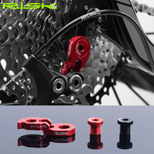 1PC Risk Mountain Road Bicycle Bike Frame Rear Derailleur Link Hanger Extender Extension For Cassette Gear Tail Hook Extender(China)