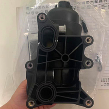 Echt Olie Filter Assyengine Voor Hyundai Santa Fe Voor Kia Sorento 2.2 Diesel 263102F011 26310 2F011