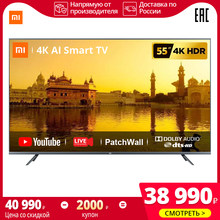 Телевизор 55'' Xiaomi Mi TV 4A 55 Smart TV черный Tелевизор Xiaomi 4k 5055InchTv 55