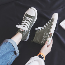 Classic women shoes high-top canvas shoes