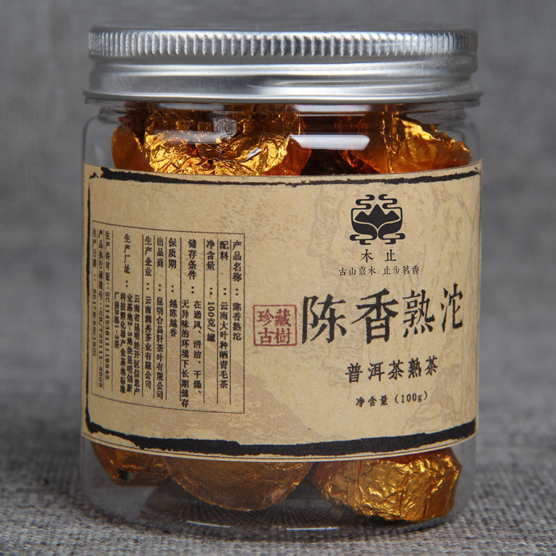 100g/jar The Oldest Pu'er Tea Chinese Yunnan Original Taste Ripe Tea Green Food for Health Care Weight Lose 1