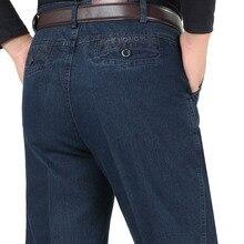 New Arrival jeansy ze streczem dla mężczyzn wiosna jesień mężczyzna dorywczo bawełna wysokiej jakości regularny krój spodnie dżinsowe ciemnoniebieskie luźne spodnie