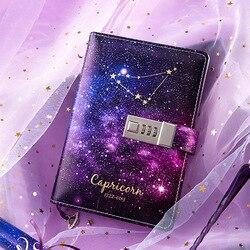 Дневник B6 Bullet Journal Diary Twelve Constellation, блокнот с замком, планировщик, блокнот-органайзер, каваи, блокнот, подарок на день рождения