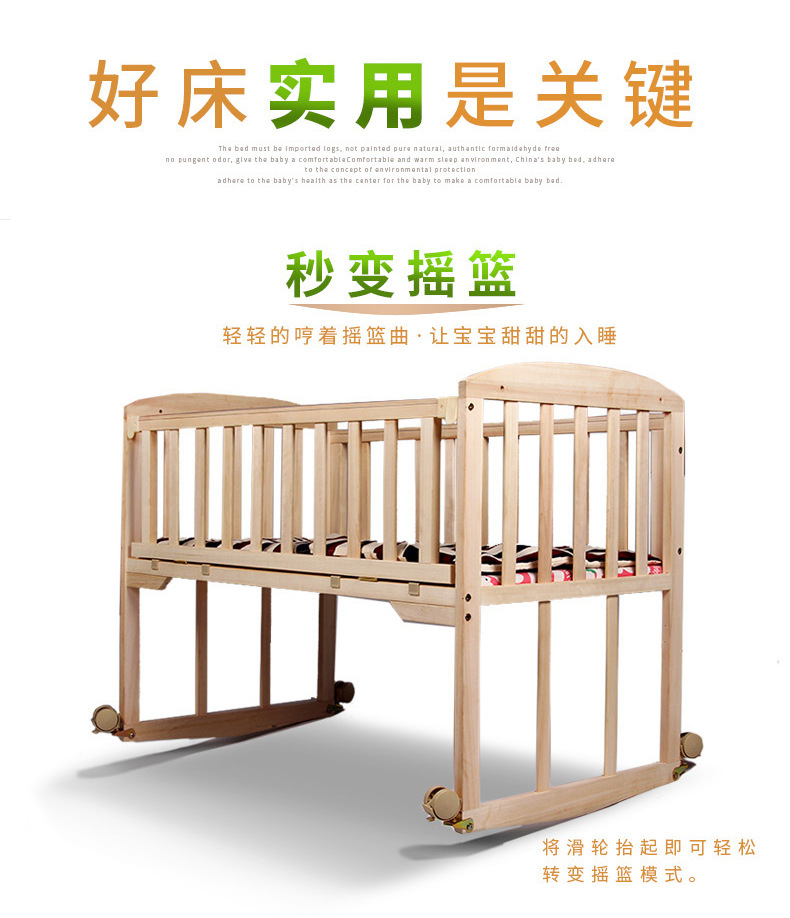 Foldable Height-adjustable With Rollers Belt Gaming Bed  Solid Wood Crib Baby Cradle Bed Small Rocking   Bed Variable Desk