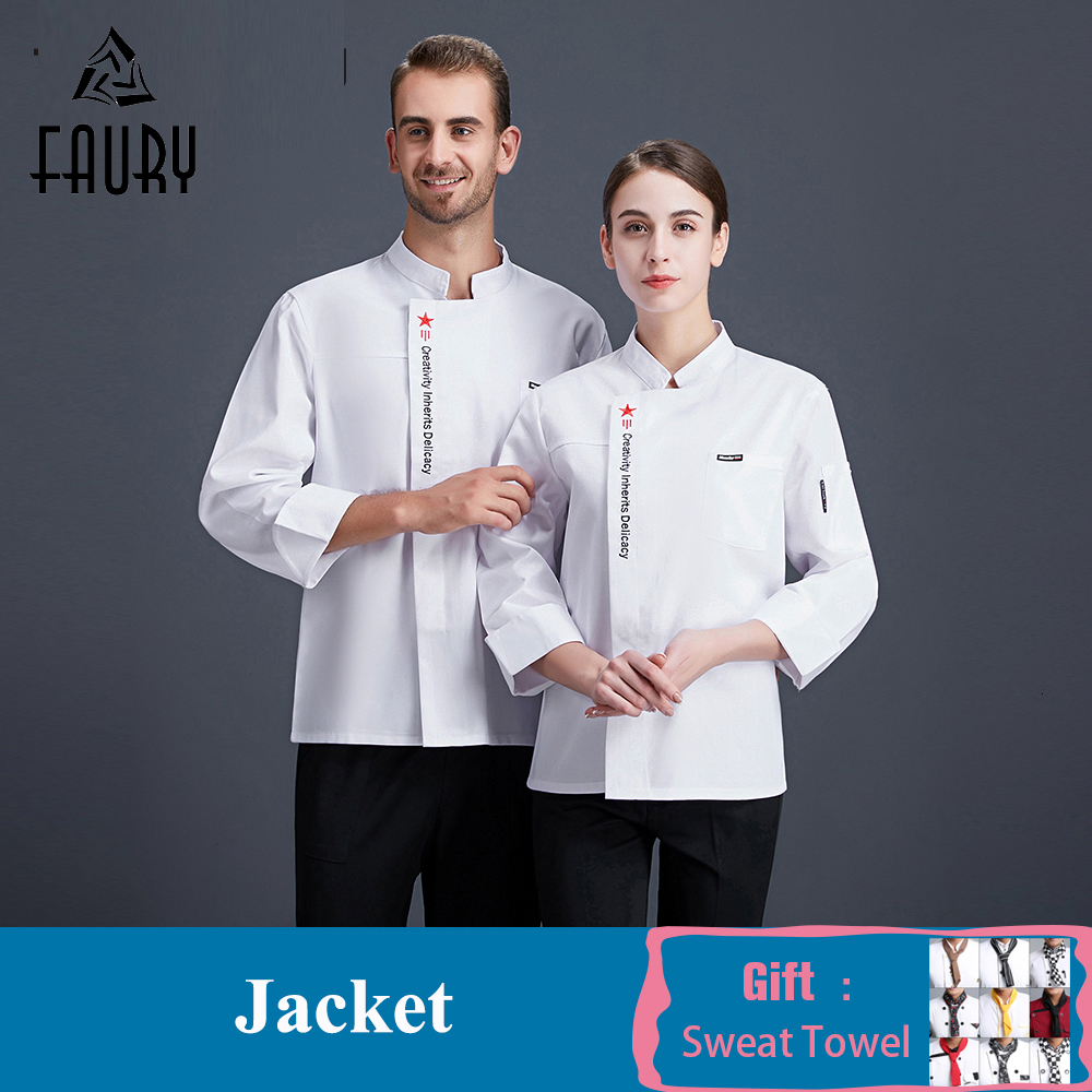 Chef Cook Wear Uniforms Jacket Long Sleeve Hotel Restaurant Women Men Kitchen Clothes Bakery Pastry Cafe Sushi Workwear