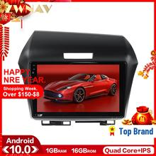 4 Core Android 10.0 Car Multimedia player For Honda Jade 2010-2017 GPS Navi Audio Radio stereo touch screen head unit free map