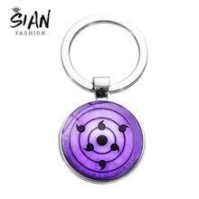 SIAN Fashion Naruto Shippuden Art Photo Keychain Hot Naruto Symbol Round Glass Dome Key Chains Key Rings For Boyfriend Car Bag
