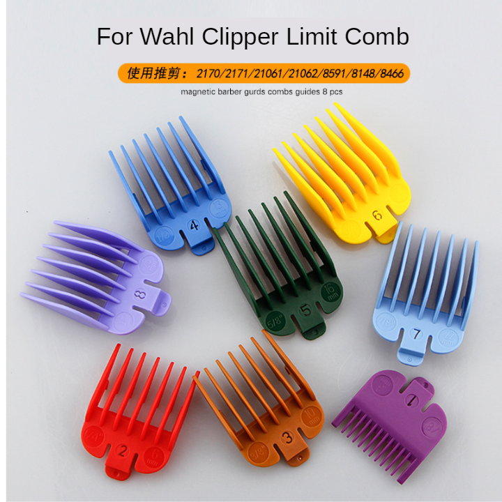 8pcs Guide Comb Multiple Sizes Metal Limited Combs Hair Clipper Universal For WHAL 2170/2171/21062/8591/8148/8466 G0311