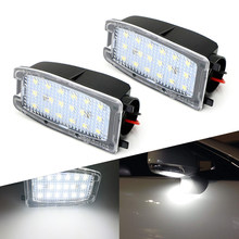 AUXITO 2x LED Seite Spiegel Pfütze Lichter Lampe Kein Fehler für Land Rover LR2 LR3 LR4 Rang Rover Sport VOLVO s60 V70 XC70 Zubehör