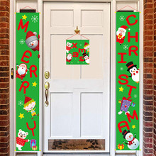 Get more info on the Christmas Curtain Decoration Door Hanging Painting Hanging Flag Decoration