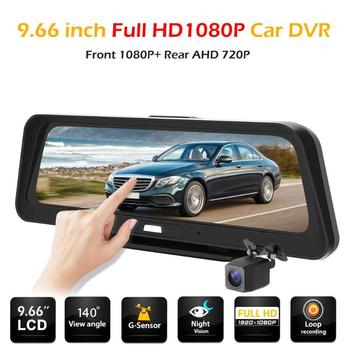 Phisung E92 9.66 inch Car DVR Camera FHD 1080P Dual Lens Night Vision Dashcam Maximum Support for 64G Memory Card image