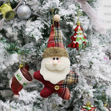Christmas decoration bauble gift ornaments hang