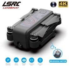 LSRC новый Gps Дрон камера 5G и Wifi FPV HD 4K камера профессиональный бесщеточный складной Квадрокоптер RC Дрон игрушка подарок