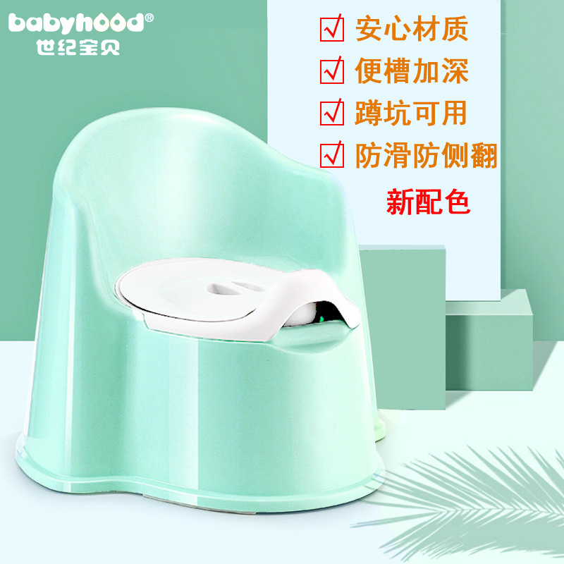 Toilet Item Toilet For Kids Extra-large No. Men And Women Baby Potty Urinal Infants Century CHILDREN'S Toilet