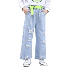 Dżinsy dla dziewczynki Big Hole Girl dziecko porwane jeansy Casual jeansy dla dzieci dla dziewczynki nastoletnia odzież dziecięca dla dziewczynki tanie tanio AIXINGHAO Na co dzień Pasuje prawda na wymiar weź swój normalny rozmiar 0284776 Elastyczny pas Dziewczyny Stałe REGULAR