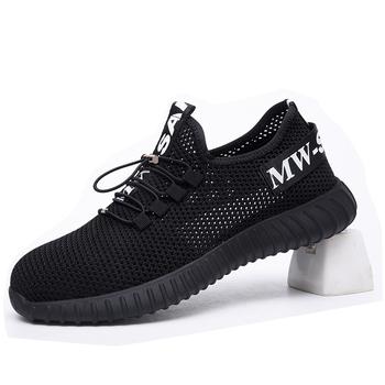 Nowa wystawa bezpieczeństwa buty 2019 męskie buty ze stali Toe Anti-smashing roboty budowlane w zakresie adidasy na wolnym powietrzu oddychająca moda buty ochronne tanie i dobre opinie HKXN Mesh (air mesh) NONE Szycia Lato Lace-up Mieszkanie (≤1cm) Pasuje prawda na wymiar weź swój normalny rozmiar Stałe