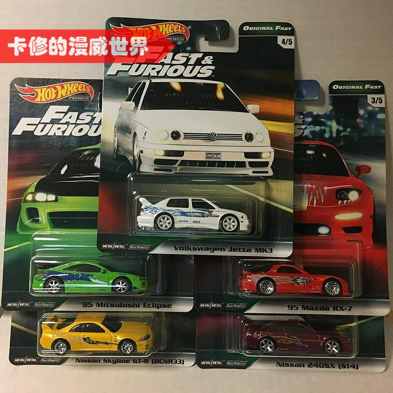 Hot Wheels Cars 1/64 Fast & Furious Nissian 240SX  Mazda RX7  Mitsubishi Eclipse  Collector's Metal Car For Boy's Gift