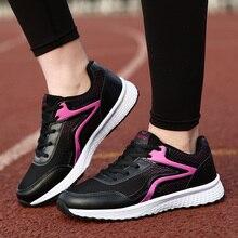 Лидер продаж; женская обувь для бега; удобная женская прогулочная обувь; сетчатая дышащая Спортивная обувь; женская дешевая спортивная обувь; женская брендовая обувь