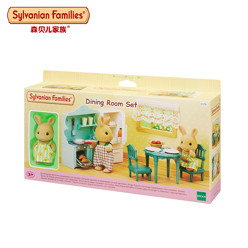 Sylvanian Families Sylvanian Families Exquisite Dinner Case GIRL'S Play House CHILDREN'S Toy