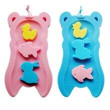 2 Colors Infant Baby Bath Sponge Mat Baby Tubs Non-slip Cute