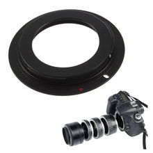 1Pcs Aluminum M42 Lens to For Canon M42 EF Mount Adapter Ring 1100D 600D 60D 550D 5D 7D 50D Wholesale(China)