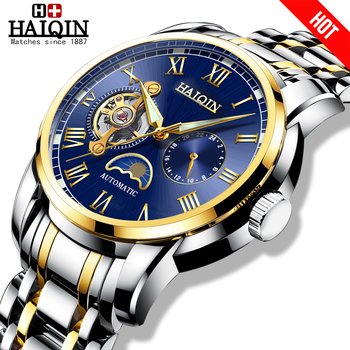 HAIQIN Mechanical watches mens automatic wrist watch for mens watches top brand luxury watch men Tourbillon relojes hombre 2020 haiqin men s mens watches top brand luxury watch men mechanical military waterproof wristwatch mens tourbillon reloj hombre 2019