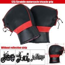 Зимние плотные теплые термозащитные перчатки на руль мотоцикла