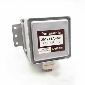 Oryginalna kuchenka mikrofalowa Magnetron 2M211A-M1 do części mikrofalowych Panasonic tanie i dobre opinie NoEnName_Null Film i telewizja tuner karty CN (pochodzenie)