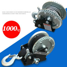 HQ 2500P Heavy Duty Boat Truck Self Locking Hand Manual Winch Ratcheting Handle Easy Pulling Lifting Wire Rope Sling Hand Winch