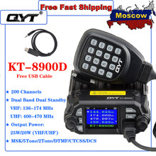 Rádio automotivo quad band KT-8900D qyt, rádio com 2 vias, quad exibição, mini carro, rádio, 25w, walkie talkie
