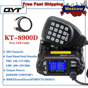 QYT KT-8900D Quad Band Car Mobile Radio 2 way radio Quad Display Mini Car radio 25W Walkie talkie