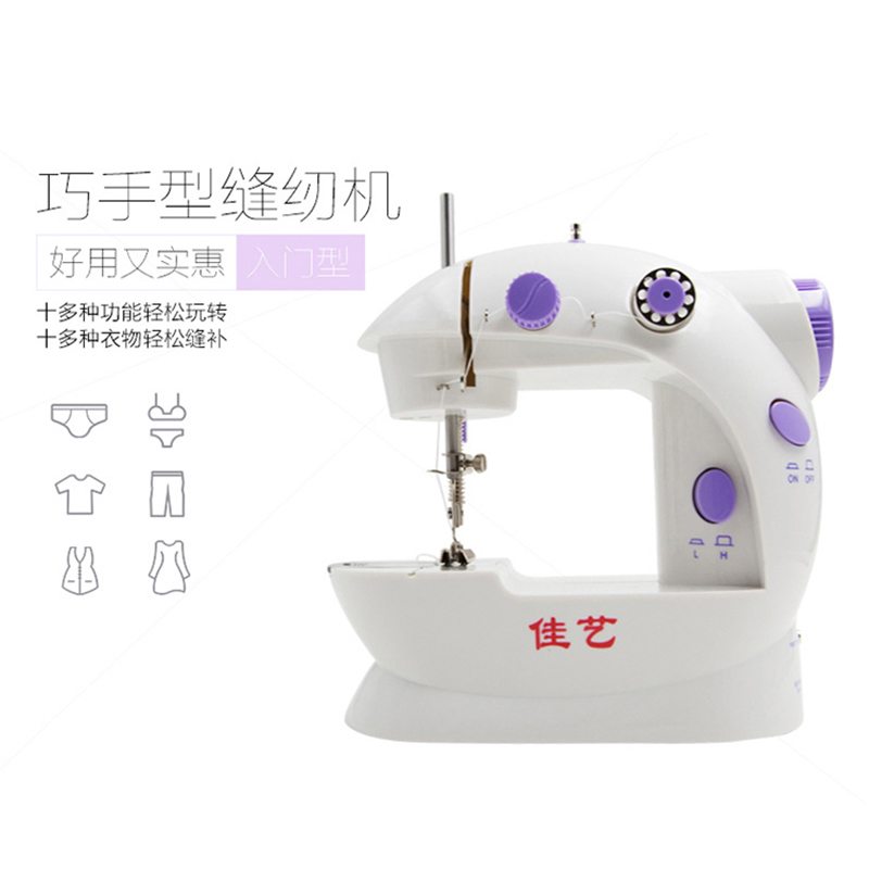 Machine, Electric, Manual, Miniature, Multi-functional, Sewing