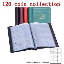 120 folhas carteira 4 cores álbum de moedas portátil, tampas medalhões pontas personalizadas, álbum de coleção, livro de cobertura de couro pu