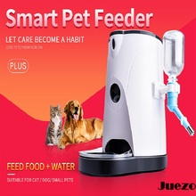 Automatic Dog Feeder Remote Control Cat Food Dispenser Water Drinker Timer for Pet Dogs Cats with Real-time Video Voice Intercom