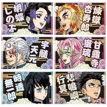 20pcs One Set Demon Slayer Kimetsu No Yaiba Anime Manga Card Paster IC Card Stickers 1