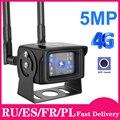 4G камера IP 1080P 5MP HD 3G Sim карта камера металлический чехол для улицы WIFI камера беспроводная мини CCTV P2P для автомобиля APP CamHi