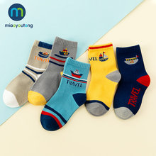 Детские носки 5 пар безопасной комфортные утеплённые хлопковые