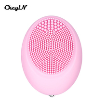 Mini Electric Sonic Face Cleansing Brush Silicone Facial Skin Scrubber Vibration Massage Pore Cleaner Blackhead Acne Removal цена и фото