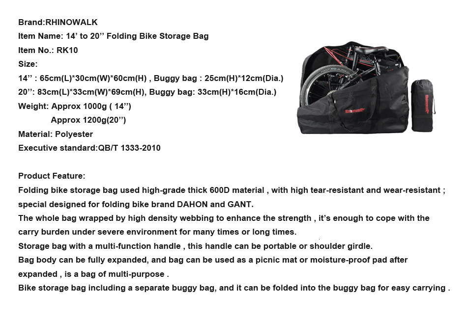Excellent Rhinowalk 14 inch 20 inch Folding Bike Bag Loading Vehicle Carrying Bag Pouch Packed Car Thickened Portable Bicycle Pack 16