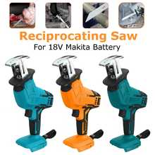 18V Wood Cutting Portable Cordless Chainsaw Wood Cutting Machine Without Battery For Makita Chainsaw Without Battery