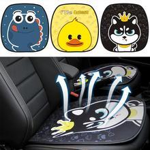 цена на Car Seat Cushion Single Summer Cool Cushion Cartoon Car Seat Cover Four Seasons General Ice Silk Non-slip Cushion For Most Cars