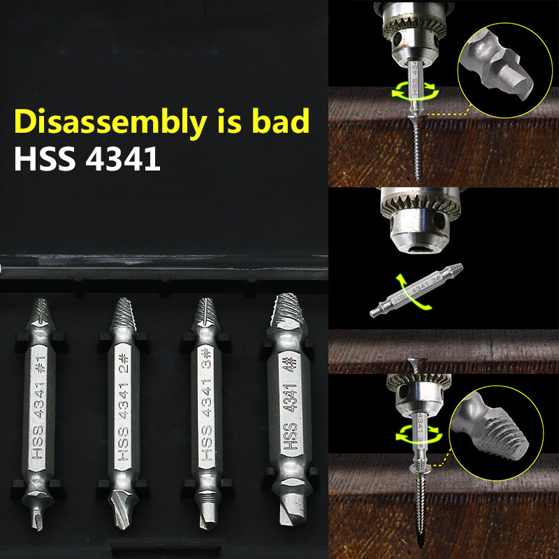 4Pcs HSS 4341 Screw Extractor Drill Bits Guide Set Broken Damaged Bolt Remover Double Ended Damaged Screw Extractor