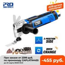 PROSTORMER-Herramienta oscilante multifunción, renovador, recortador, uso doméstico, sierra eléctrica, velocidad variable