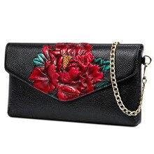 Модная сумка через плечо с клапаном, известный бренд, женские сумки,, роскошные сумки, женские кожаные сумки, дизайнерские, ручная сумка, люкс Skorzana Torebka
