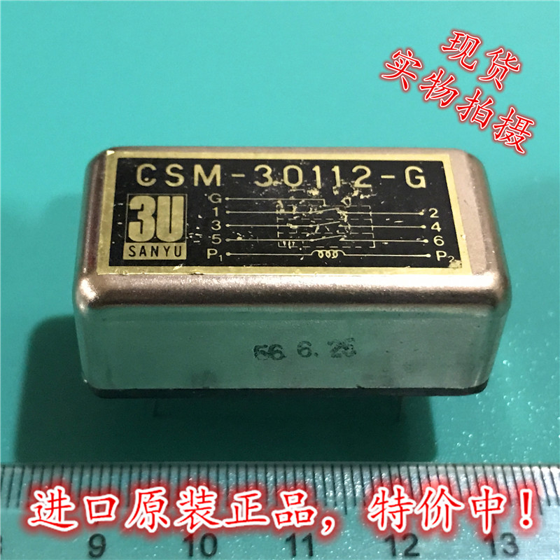 10pcs 5171E CS5171 CS5171EDR8G SOP-8