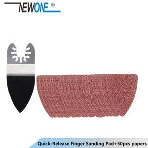 Image 4 - Newone 25 pçs ferramenta de oscilação liberação rápida lixa papel + dedo almofada lixa se encaixa para ferramenta multifunções fein dewalt rockwell